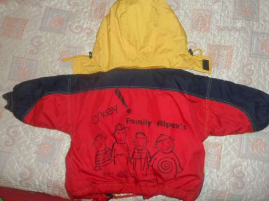 Куртка осень-весна на 1-2года