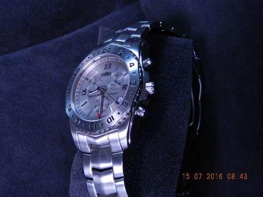 Часы мужские ROAMER Stingray Alarm GMT