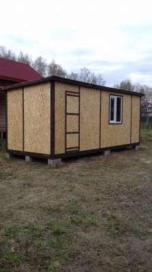 Бытовки и мини-дома