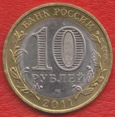 10 рублей 2011 СПМД Древние города России Елец в Орле Фото 1