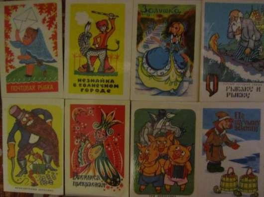 Календарики 70-х -80-х годов, мультфильмы в Краснодаре Фото 1