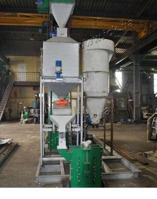 Мини комплекс гранулирования биомассы