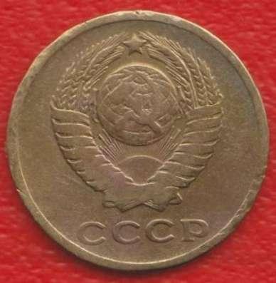 СССР 2 копейки 1961 г.