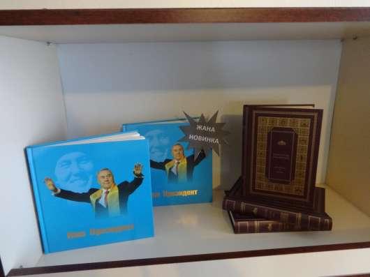 Учебники, книги, рабочие тетради, справочники, энциклопедии в г. Костанай Фото 4