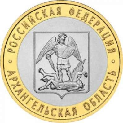 Монета 10 Рублей 2007 год Архангельская область СПМД Россия