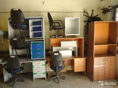 торговое оборудование Офисная мебель