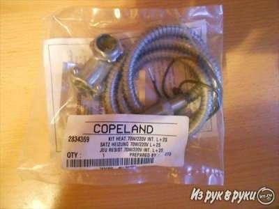 Продам подогреватель картера copeland copeland 2834369