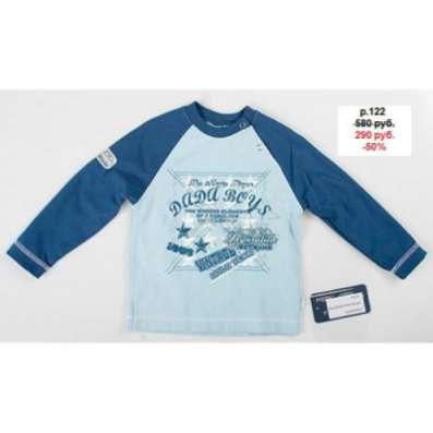 Распродажа детской одежды -30% -50% в Калуге Фото 2