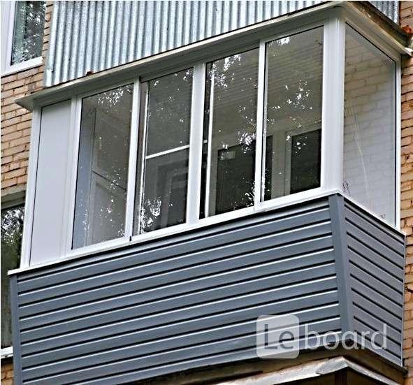 Цены окна и балконы в московской области, разместить объявле.