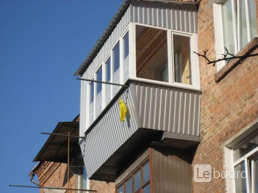 """Металлопластиковые конструкции балконов, окна, """"под ключ"""" в ."""