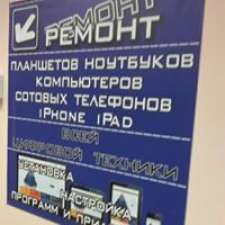 Сервисная лаборатория ИП.Попов С.С, фото