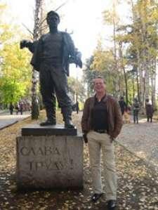 Юрий Иванович, фото